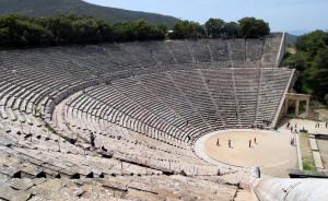 Görög színház tétel